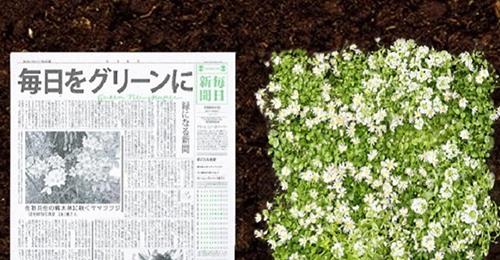 El periódico japonés que debes tirar al suelo después de leerlo
